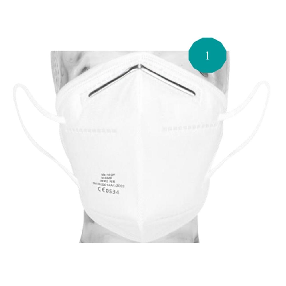 HUM AEROprotective | FFP2 Atemschutzmaske